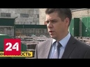 Псковский вице-губернатор задержан за должностное преступление - Россия 24
