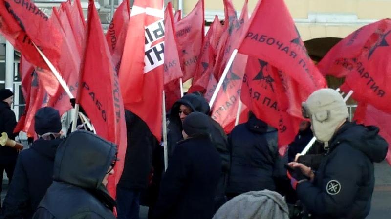 23 февраля 2018 года. Москва. ''Кто не скачет, тот буржуй!''
