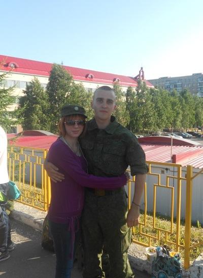 Сергей Чигак, 31 мая , Северодвинск, id33947616