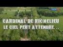 Кардинал Ришелье ( док - игровой фильм )