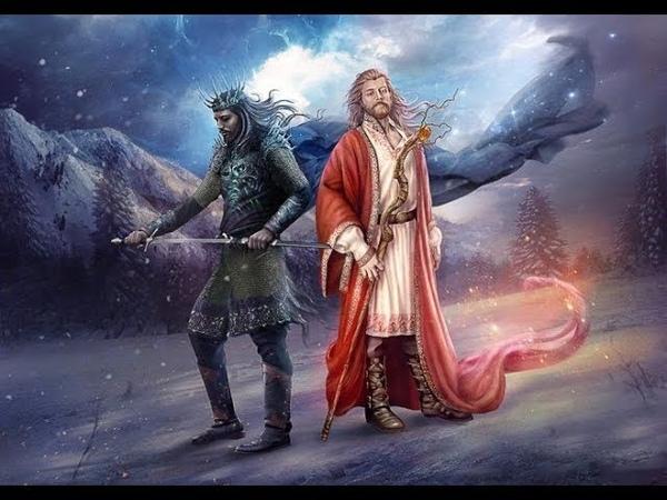 Славянская мифология и фэнтези Художник Василина