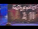 КВН Сборная Большого Московского Государственного Цирка - 2016 Высшая лига Первая 18 Музыкалка online-video-cutter