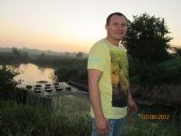 Александр Лопата, 13 октября 1984, Тимашевск, id161530160