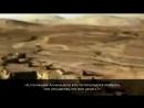 наставление крымско-татарскому народу 3-я часть