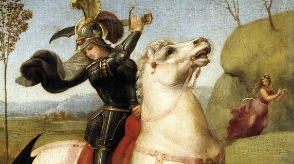 «Святой Георгий, борющийся с драконом», Рафаэль Санти