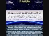 SURAT AL-BURUJ (85) Созвездия Зодиака - Azamat Al Ingushi