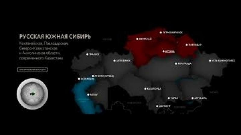 ყაზახები რუსეთის იმპერიის აღდგენას ითხოვენ