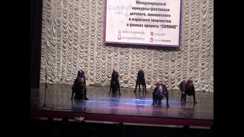 Танец Ежки ансамбль ФИЕСТА 1 й Международный фестиваль конкурс Сияние столицы г Москва