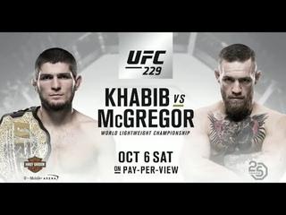ОФИЦИАЛЬНО БОЙ ХАБИБ КОНОР НА UFC 229! ПРЕСС КОНФЕРЕНЦИЯ НА РУССКОМ!