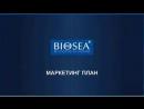 Как заработать в BIOSEA