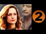 Инквизитор 2 серия (2014) Детективный триллер фильм сериал