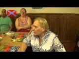 Эксклюзив!! 13 июля интервью с беженцами из пригородов Донецка