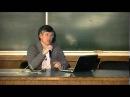 Дубынин Вячеслав - Мозг и серотонин. Курс: Химия мозга