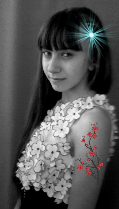 Katalina Rata, 3 мая , Никополь, id209891228