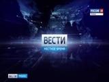 Вести-Рязань. Эфир от 10.09.2018 (19:30) - Россия Сегодня