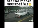 ВАЗ 2107 УДЕЛАЛ МЕРСА