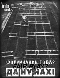 Korennoi Pohyizm, 2 марта , Москва, id180330139