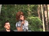 НЕОДРАМА - Романс (Рок-субботник, 1.06.2013)