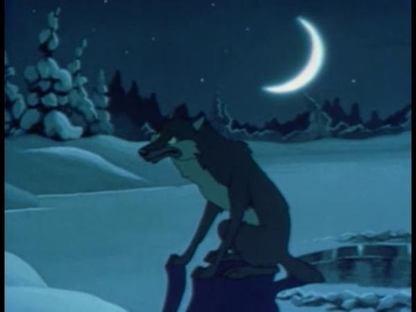 ЛИСА И ВОЛК 1958 Мультфильм советский для детей смотреть онлайн
