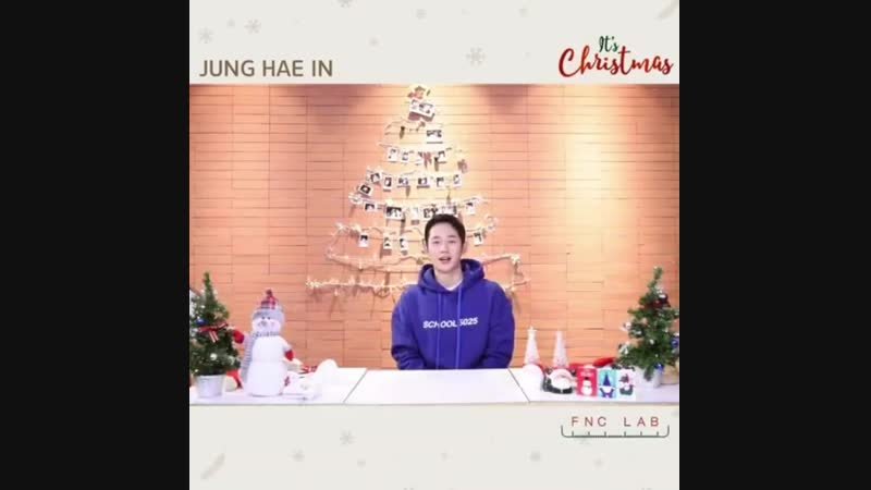 Message from Hae In!🌲 JungHaeIn 정해인 丁海寅 Repost @fnc_lab • • • • • [FNC LAB 2] 'It's Christmas' - FNC 아티스트들이 여러분께 드릴 선물을 준비했