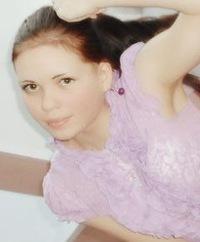 Виолета Выходцева, 24 марта , Стрежевой, id143642285