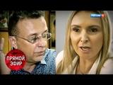 Звезда дискотек Рома Жуков разводится с женой, родившей ему 7 детей. Малахов Прямой эфир 22.06.18