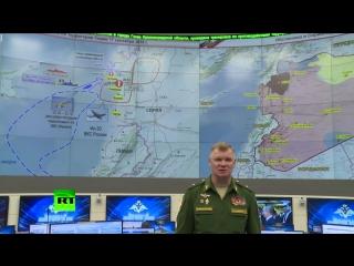Заявление Минобороны по крушению Ил-20 в Сирии