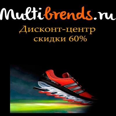 a008c2f9 Дисконт центр спортивной обуви | ВКонтакте