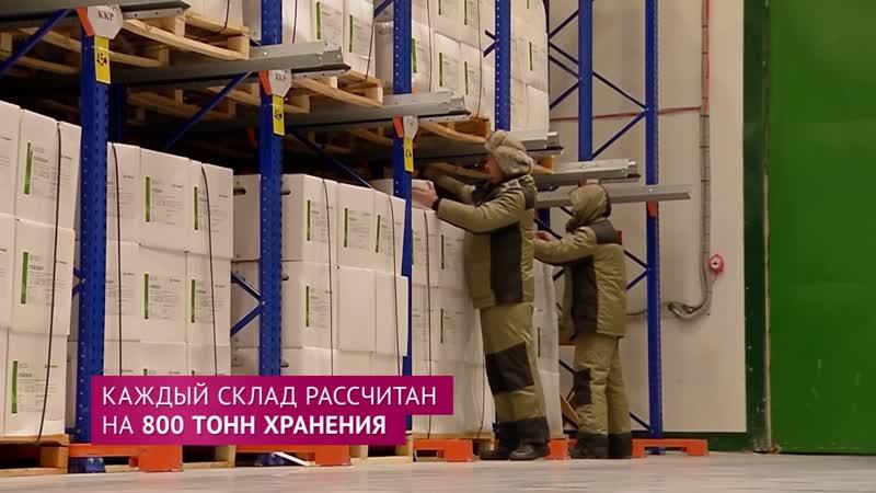 резидент ТОР «Приамурская», компания «Агрохим ДВ»