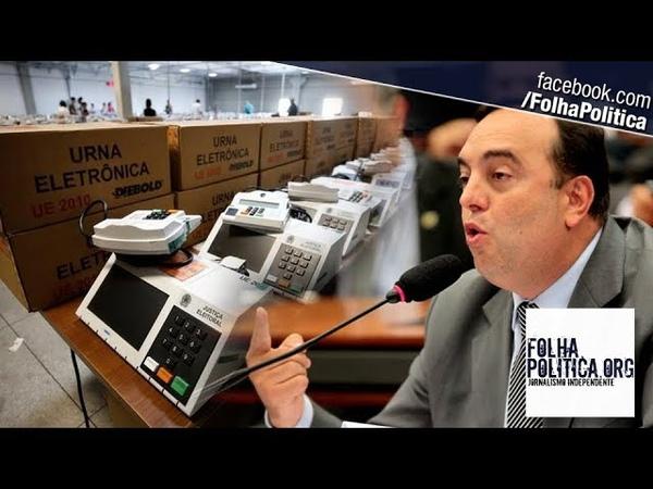 URGENTE Delegado apresenta documentos de urnas 'adulteradas' apreendidas e requer auditoria externa