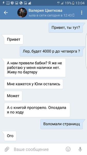 Фото №456239298 со страницы Олеси Петровицкой