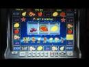 2019 Как обыграть казино в игровые слоты Fruit cocktail СЕКРЕТ КЛУБНИЧЕК как играть заработок в интернете бабки бабло легко