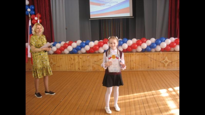 Конкурс чтецов в День Выборов Президента России Люблю тебя моя Россия