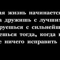 Дима Доля, 9 января 1991, Рязань, id82086347