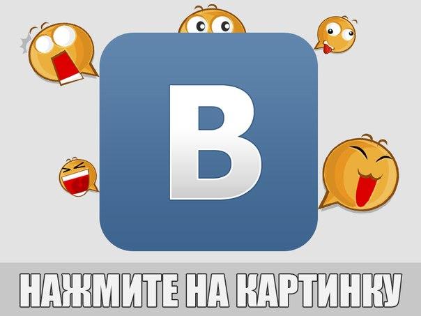 смайлики вк: