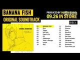 Banana Fish OST