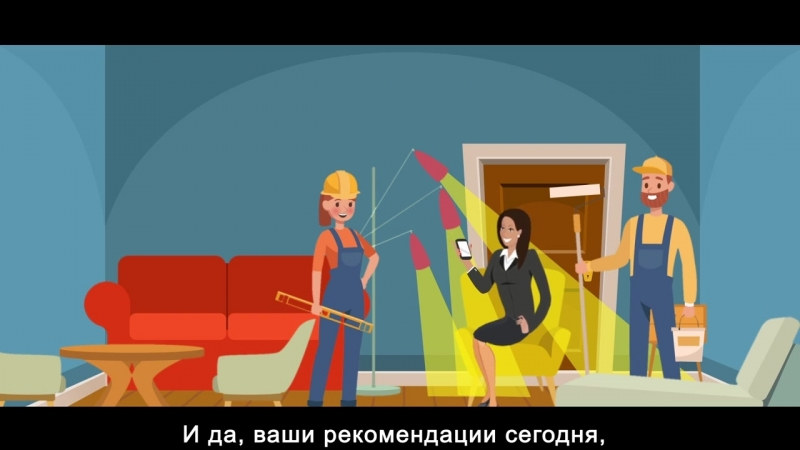 «Дельтакредит» — ипотечный коммерческий банк - Москва. Вариант с Французской озв