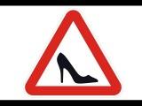 А ты знаешь как выглядит знак уступи дорогу?  - А эта девочка нет!