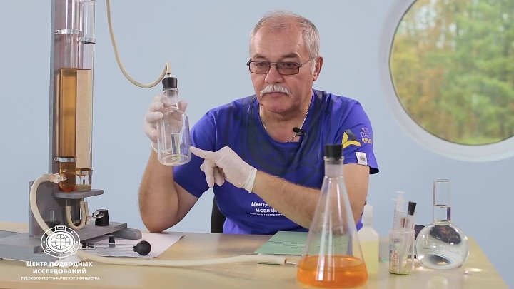 Медицинское обеспечение водолазных спусков