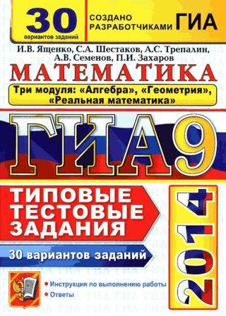 тест по русскому языку 11 класс с ответами егэ печатать