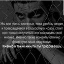 Рашид Хатуев фото #13