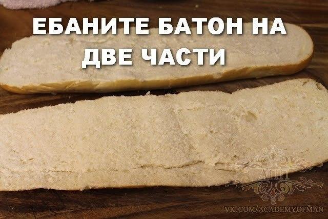 http://cs410124.vk.me/v410124551/cd47/mWIXL4EEs_M.jpg