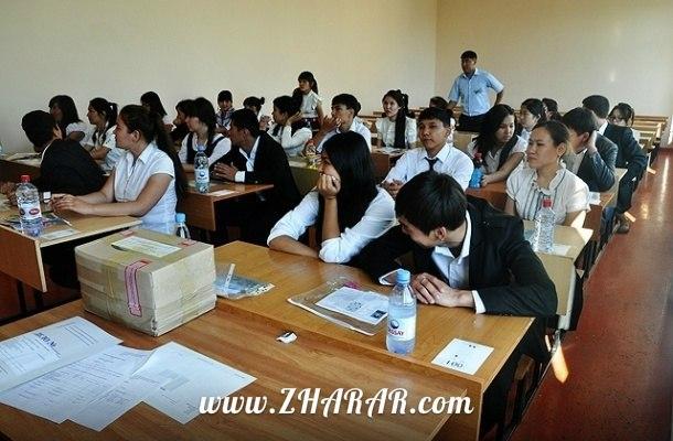 ҰБТ өткізу 2015 жылдан бастап тоқтатылады казакша ҰБТ өткізу 2015 жылдан бастап тоқтатылады на казахском языке