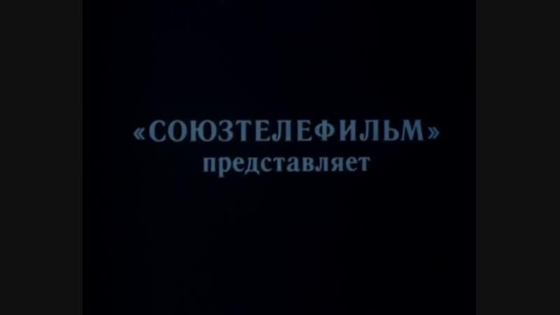 умная собачка соня мультфильм 1991 8 тыс. видео найдено в Яндекс.Видео-ВКонтакте Video Ext.mp4