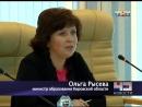 18 09 2018 тнт 43 регион Круглый стол по детским садам