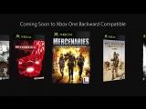 Xbox One - Обратная совместимость