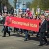 """""""Бессмертный полк"""" в Новокузнецке"""
