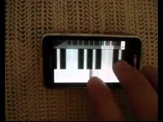 Сыграл на телефоне мелодию из фильма Сумерки