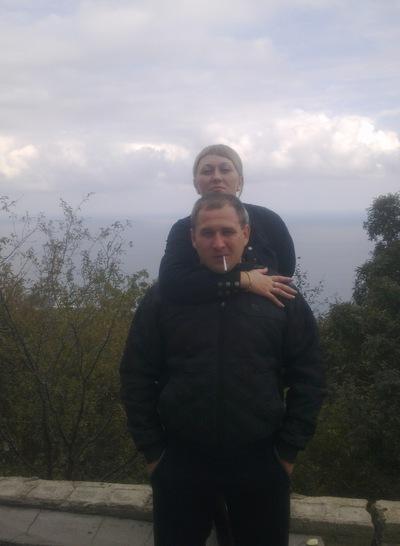 Алена Руденко, 11 мая , Дебальцево, id60374476