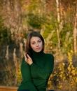 Светлана Болдырева